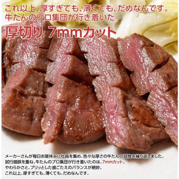牛たん プレミアム たん元 限定 厚切り 7mmカット大容量 1キロ 牛タン タン元 焼肉 送料無料 冷凍|tsukiji-ichiba2|05