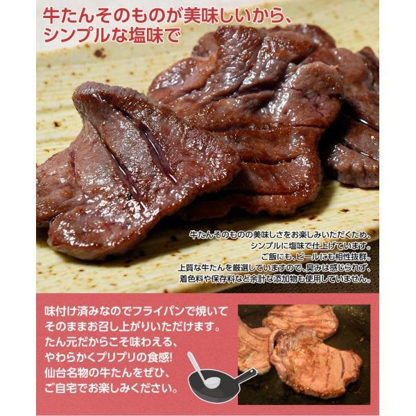 牛たん プレミアム たん元 限定 厚切り 7mmカット大容量 1キロ 牛タン タン元 焼肉 送料無料 冷凍|tsukiji-ichiba2|06