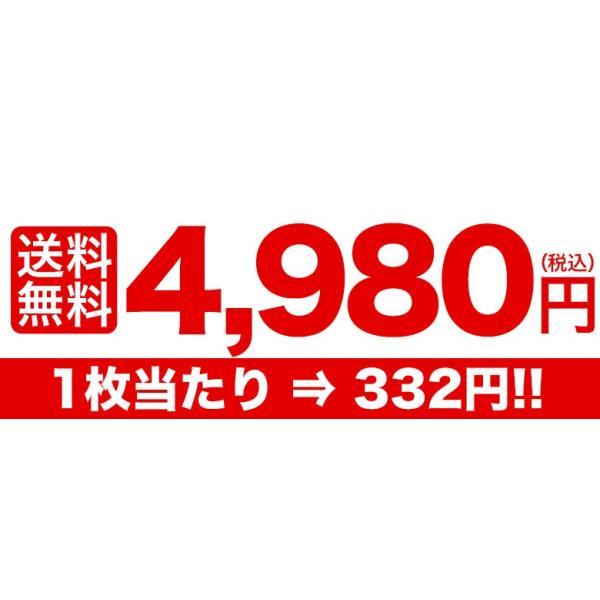 しめさば 〆サバ しめ鯖 業務用『昆布シメサバ』国産サバ使用 半身約120g×15枚セット 業務用箱 国内加工 訳あり 夏 晩酌 冷凍 送料無料|tsukiji-ichiba2|02