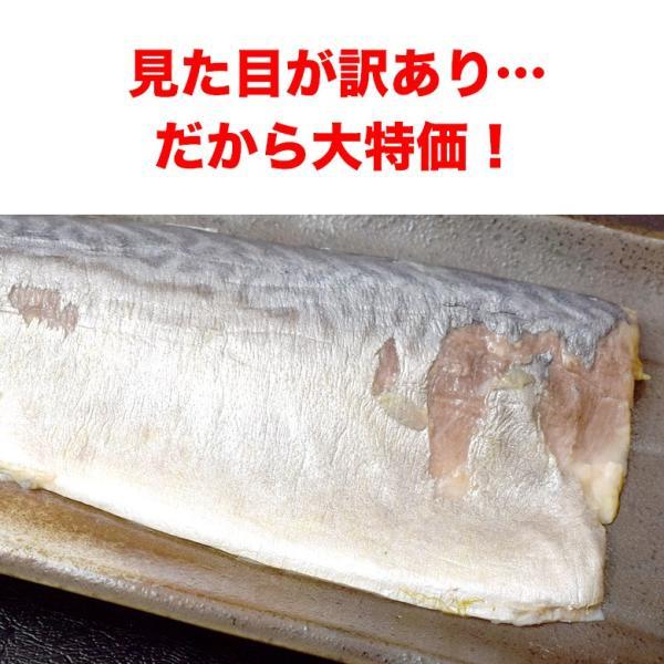 しめさば 〆サバ しめ鯖 業務用『昆布シメサバ』国産サバ使用 半身約120g×15枚セット 業務用箱 国内加工 訳あり 夏 晩酌 冷凍 送料無料|tsukiji-ichiba2|03