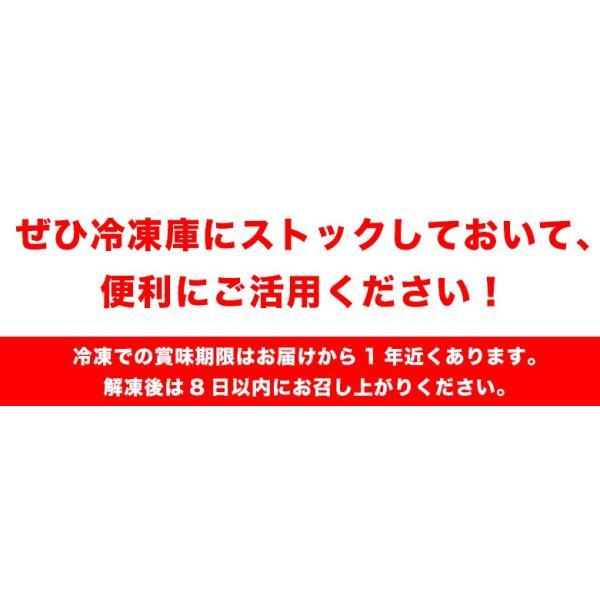 しめさば 〆サバ しめ鯖 業務用『昆布シメサバ』国産サバ使用 半身約120g×15枚セット 業務用箱 国内加工 訳あり 夏 晩酌 冷凍 送料無料|tsukiji-ichiba2|08