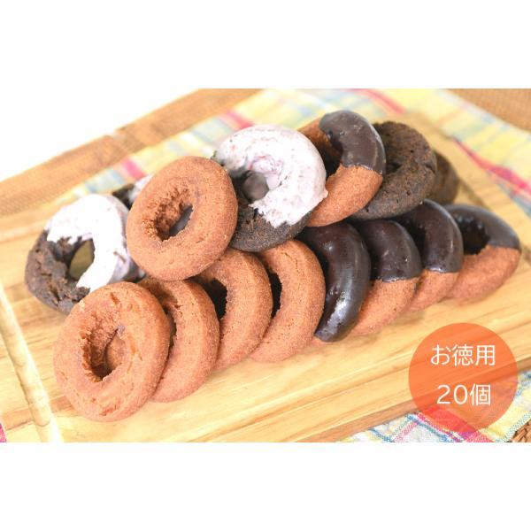 スイーツ おやつ 業務用老舗ドーナツメーカー ベーシックドーナツセット 4種×各5個 計20個 700g ※冷凍
