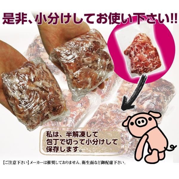 生ハム 訳あり 切り落とし 送料無料 生ハムこま切り落とし 約500g×2P 1キロ 大容量 冷凍 おつまみ  [同梱不可] tsukiji-ichiba2 11