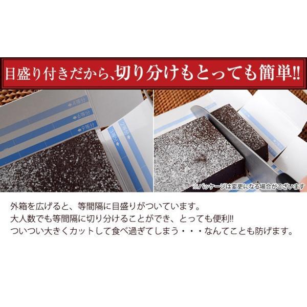 チョコレート ケーキ クーベルチュール チョコレート使用 濃厚 ガトーショコラ 1本 270g 冷凍同梱可能|tsukiji-ichiba2|05
