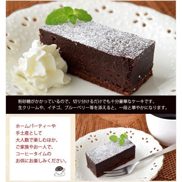 チョコレート ケーキ クーベルチュール チョコレート使用 濃厚 ガトーショコラ 1本 270g 冷凍同梱可能|tsukiji-ichiba2|06
