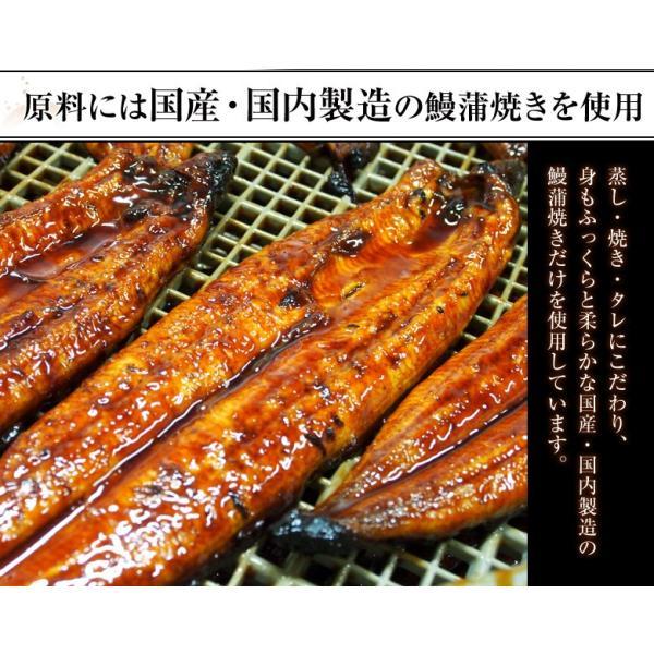 丑の日 うなぎ 鰻 ウナギ サイズまちまち 国産 鰻蒲焼き 500g 5枚〜9枚 タレ・山椒付き スタミナ 同梱不可 送料無料|tsukiji-ichiba2|05