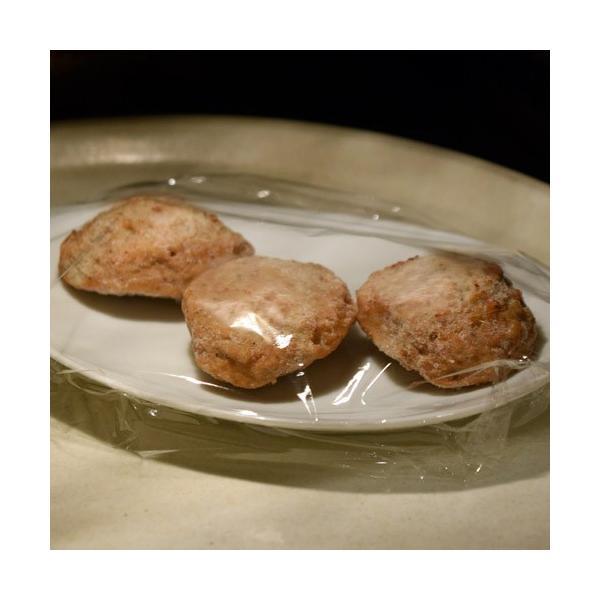 ハンバーグ 送料無料 ロイヤルミニハンバーグ 大容量1kg お弁当 おかず レンジ 在庫処分 冷凍 同梱不可 tsukiji-ichiba2 07
