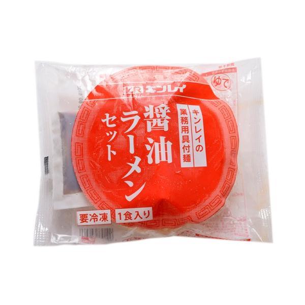 らーめん 麺 ラーメン 業務用 具付き麺 醤油ラーメン スープ具材付き 5食セット 夜食 朝食|tsukiji-ichiba2|03