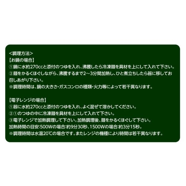 うどん ウドン 業務用 えび天鍋焼きうどん 10食 電子レンジ 海老 海老天 天ぷら 夜食 朝食 簡単 冷凍 冷凍同梱可 送料無料 tsukiji-ichiba2 04