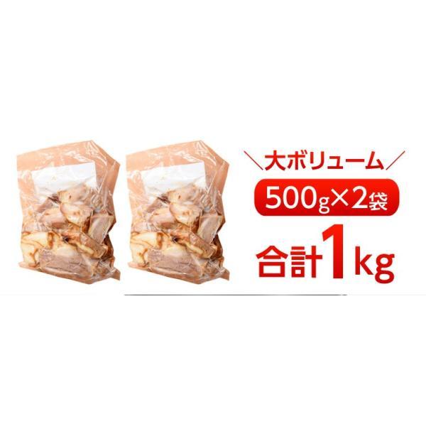 豚 チャーシュー 焼豚 豚バラ つるし焼 切り落とし 500g×2袋 合計1kg 送料無料 冷凍 豚肉 叉焼|tsukiji-ichiba2|03