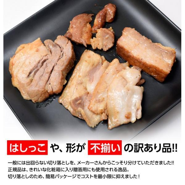 豚 チャーシュー 焼豚 豚バラ つるし焼 切り落とし 500g×2袋 合計1kg 送料無料 冷凍 豚肉 叉焼|tsukiji-ichiba2|04