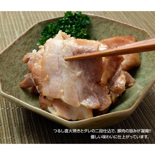 豚 チャーシュー 焼豚 豚バラ つるし焼 切り落とし 500g×2袋 合計1kg 送料無料 冷凍 豚肉 叉焼|tsukiji-ichiba2|05