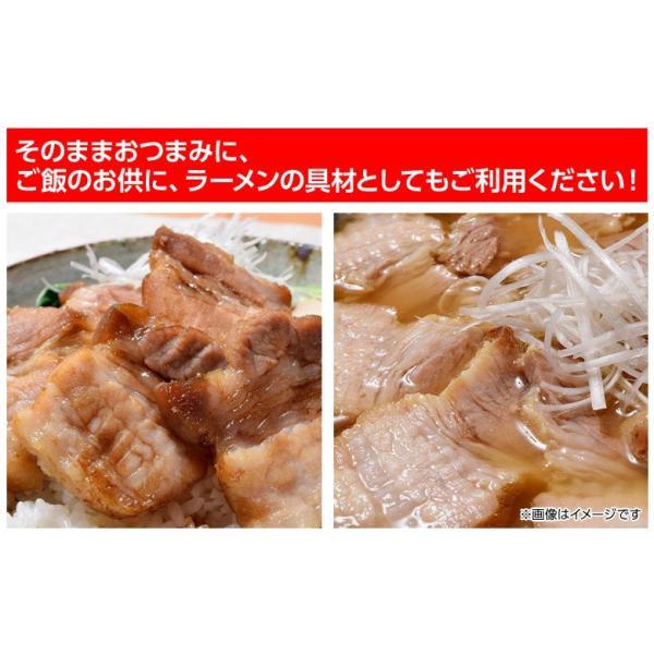 豚 チャーシュー 焼豚 豚バラ つるし焼 切り落とし 500g×2袋 合計1kg 送料無料 冷凍 豚肉 叉焼|tsukiji-ichiba2|06