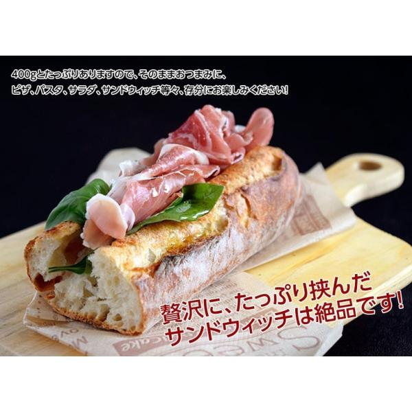 生ハム プロシュート アルティジャーノ スライス 200g×2P 計400g イタリア産 おつまみ ワインのお供 冷凍同梱可能|tsukiji-ichiba2|10