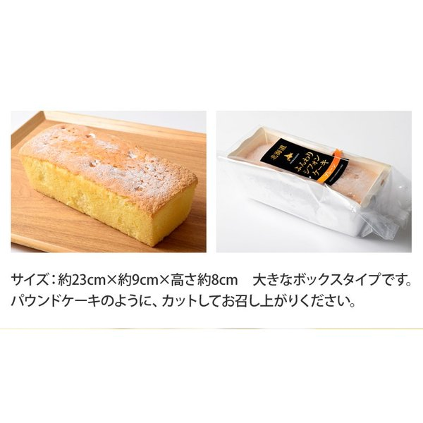 ケーキ シフォン 北海道 シフォンケーキ ミルクホイップ 1本(約400g) 冷凍 スイーツ アイス デザート お土産 送料無料|tsukiji-ichiba2|08