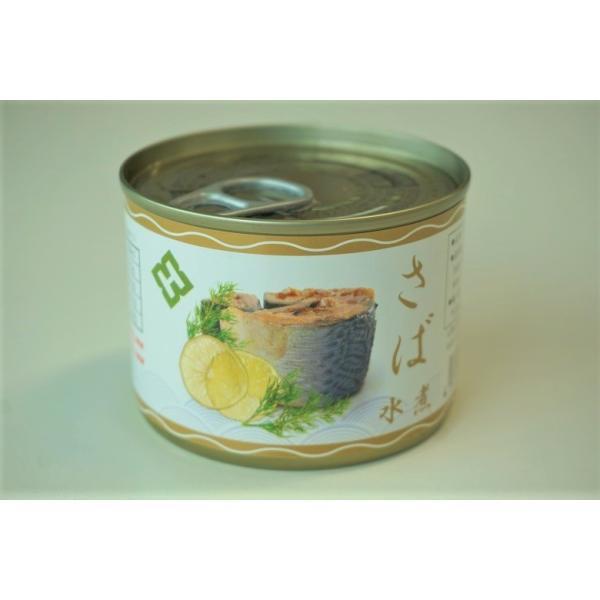さば 鯖 サバ 缶詰 保存食 さばの水煮缶 190g×12缶セット 送料無料 常温|tsukiji-ichiba2|03