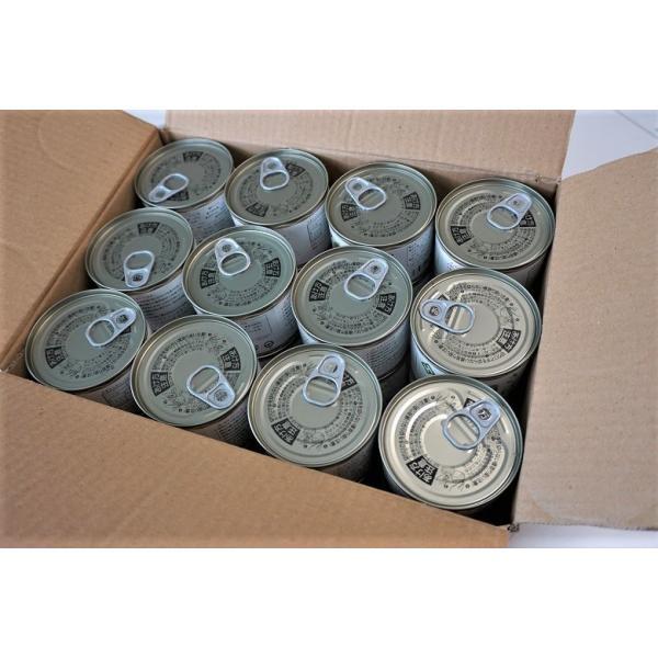 さば 鯖 サバ 缶詰 保存食 さばの水煮缶 190g×12缶セット 送料無料 常温|tsukiji-ichiba2|04