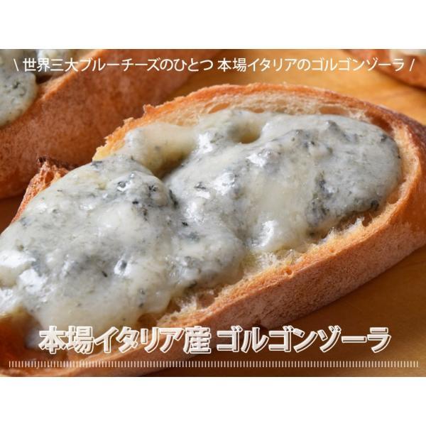 チーズ ブルーチーズ ゴルゴンゾーラ ピカンテ クランブル 大容量 1キロ 500x2袋 ナチュラルチーズ 送料無料 冷凍同梱可能|tsukiji-ichiba2|07