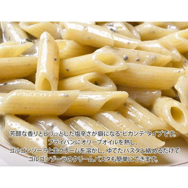 チーズ ブルーチーズ ゴルゴンゾーラ ピカンテ クランブル 大容量 1キロ 500x2袋 ナチュラルチーズ 送料無料 冷凍同梱可能|tsukiji-ichiba2|09
