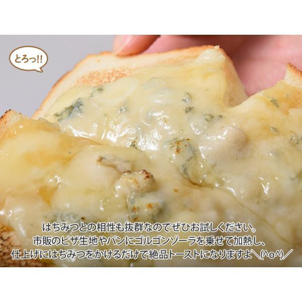 チーズ ブルーチーズ ゴルゴンゾーラ ピカンテ クランブル 大容量 1キロ 500x2袋 ナチュラルチーズ 送料無料 冷凍同梱可能|tsukiji-ichiba2|10