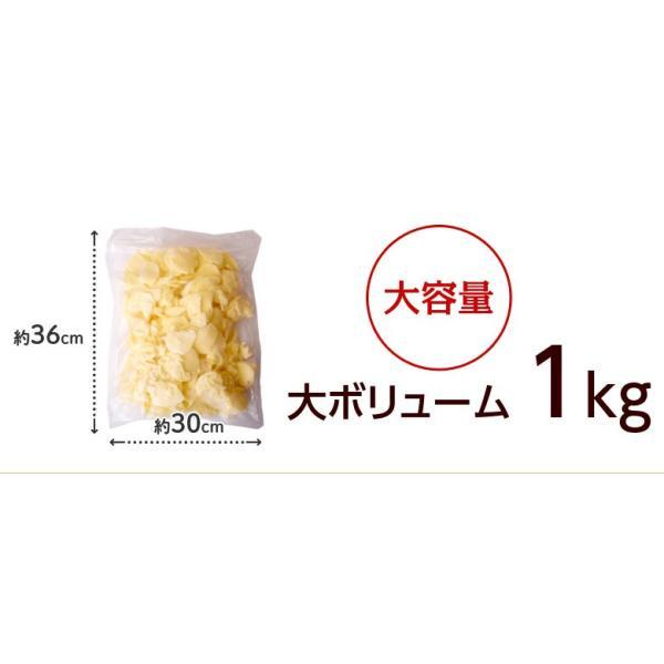 チーズ 花畑牧場 モッツァレラチーズ 切り落とし 1kg ナチュラルチーズ プレゼント 冷凍 同梱可能|tsukiji-ichiba2|03