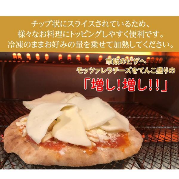 チーズ 花畑牧場 モッツァレラチーズ 切り落とし 1kg ナチュラルチーズ プレゼント 冷凍 同梱可能|tsukiji-ichiba2|06