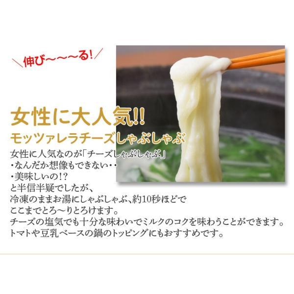 チーズ 花畑牧場 モッツァレラチーズ 切り落とし 1kg ナチュラルチーズ プレゼント 冷凍 同梱可能|tsukiji-ichiba2|08
