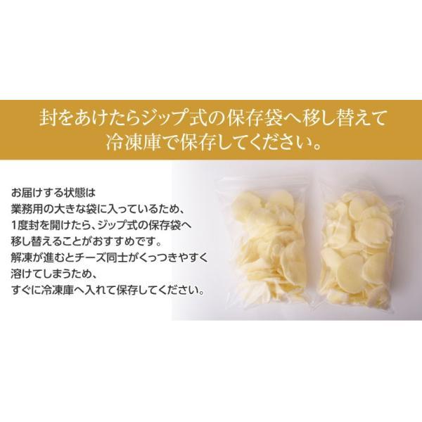 チーズ 花畑牧場 モッツァレラチーズ 切り落とし 1kg ナチュラルチーズ プレゼント 冷凍 同梱可能|tsukiji-ichiba2|09