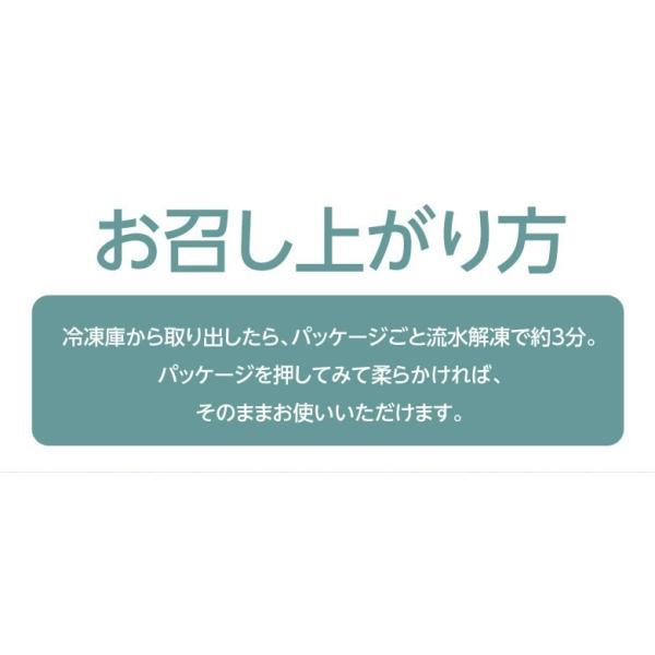 とろろ 国産 鹿児島県産 自然薯[じねんじょ]とろろ 40g×10パックセット [冷凍同梱可能]|tsukiji-ichiba2|06