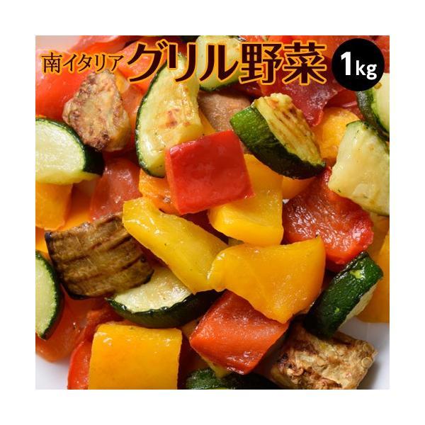 野菜ミックス 南イタリア産 グリル野菜ミックス ズッキーニ・黄ピーマン・赤ピーマン・ナス 大容量 1キロ 500g×2袋 冷凍同梱可能|tsukiji-ichiba2