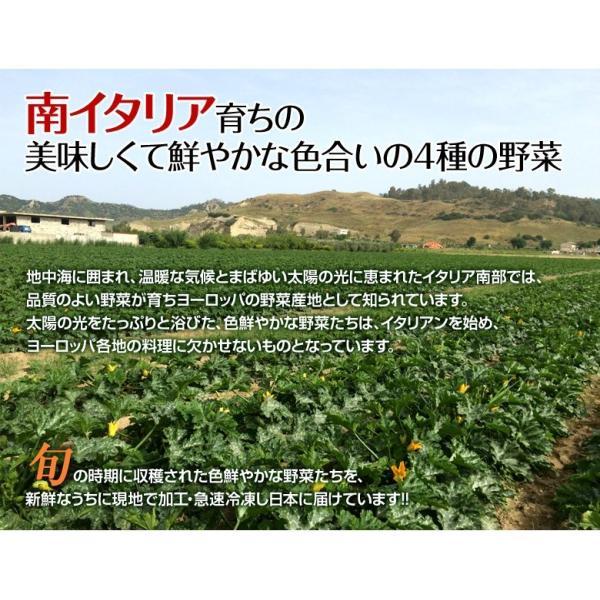 野菜ミックス 南イタリア産 グリル野菜ミックス ズッキーニ・黄ピーマン・赤ピーマン・ナス 大容量 1キロ 500g×2袋 冷凍同梱可能|tsukiji-ichiba2|04