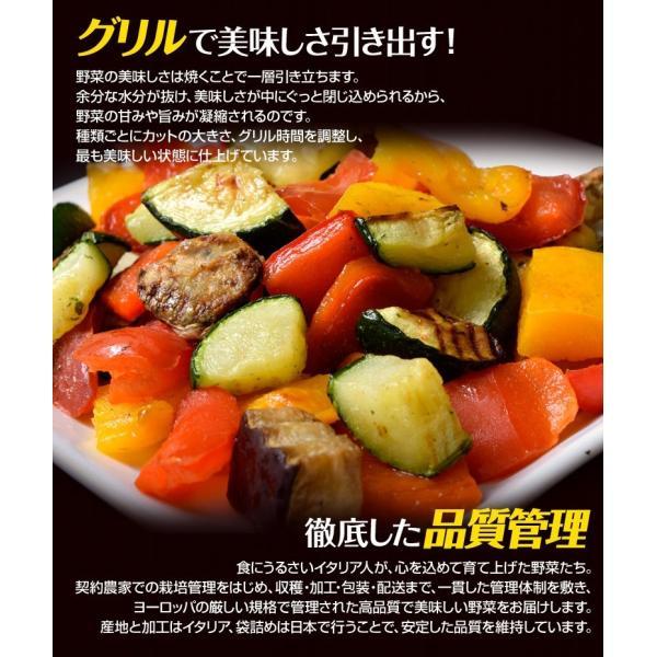 野菜ミックス 南イタリア産 グリル野菜ミックス ズッキーニ・黄ピーマン・赤ピーマン・ナス 大容量 1キロ 500g×2袋 冷凍同梱可能|tsukiji-ichiba2|05