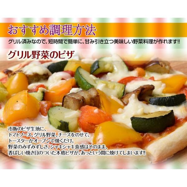 野菜ミックス 南イタリア産 グリル野菜ミックス ズッキーニ・黄ピーマン・赤ピーマン・ナス 大容量 1キロ 500g×2袋 冷凍同梱可能|tsukiji-ichiba2|06