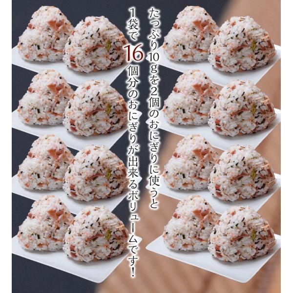 ふりかけ 送料無料 ポイント消化 ちりめん じゃこ 梅 しそ ちりめん 80g×3袋セット 代引き不可 同梱不可|tsukiji-ichiba2|04