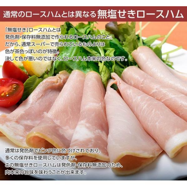 ハム ロース 豚 肉 訳あり 無塩せき ハム切り落とし 1キロ 送料無料 冷凍 同梱不可 tsukiji-ichiba2 06