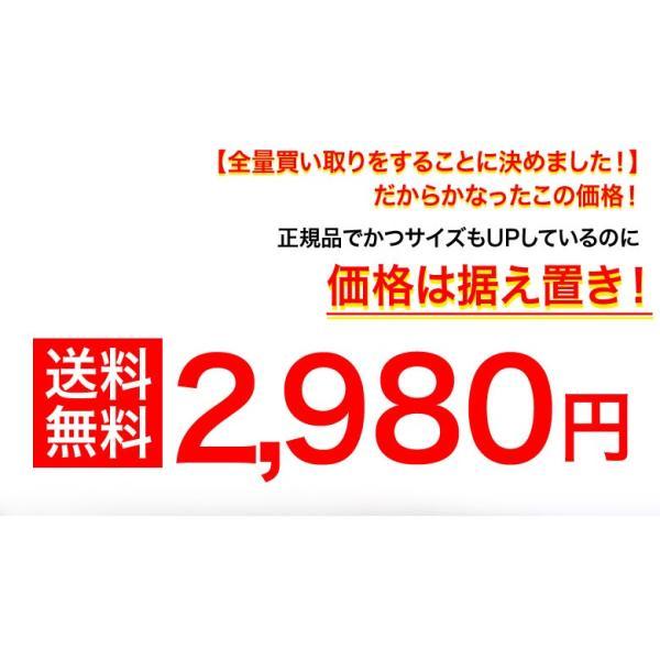 さば サバ 鯖 サバの味噌煮 95g×20パックセット 冷凍同梱不可 送料無料|tsukiji-ichiba2|05