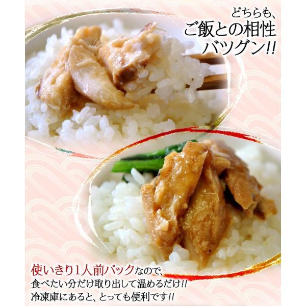 さば サバ 鯖 サバの味噌煮 95g×20パックセット 冷凍同梱不可 送料無料|tsukiji-ichiba2|08