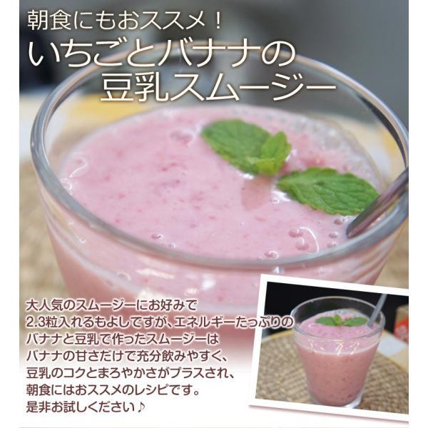 ストロベリー いちご 冷凍ストロベリー 大容量 1キロ 500g×2袋 冷凍フルーツ イチゴ 冷凍 同梱可能|tsukiji-ichiba2|11