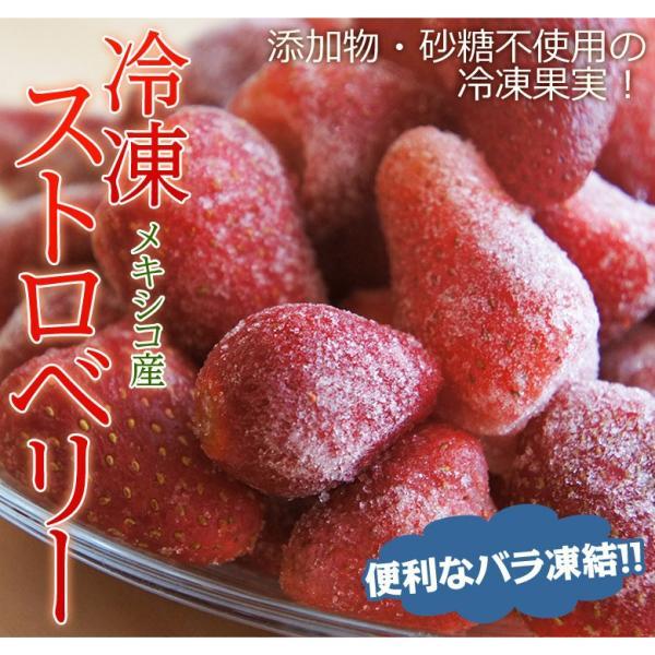 ストロベリー いちご 冷凍ストロベリー 大容量 1キロ 500g×2袋 冷凍フルーツ イチゴ 冷凍 同梱可能|tsukiji-ichiba2|14
