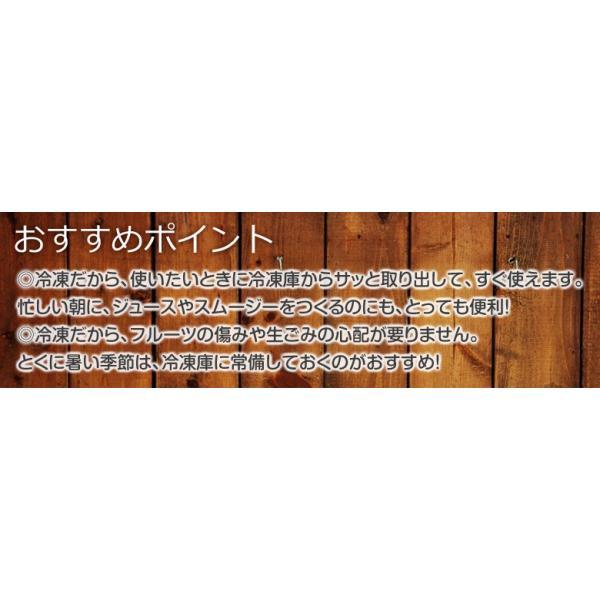 ストロベリー いちご 冷凍ストロベリー 大容量 1キロ 500g×2袋 冷凍フルーツ イチゴ 冷凍 同梱可能|tsukiji-ichiba2|15