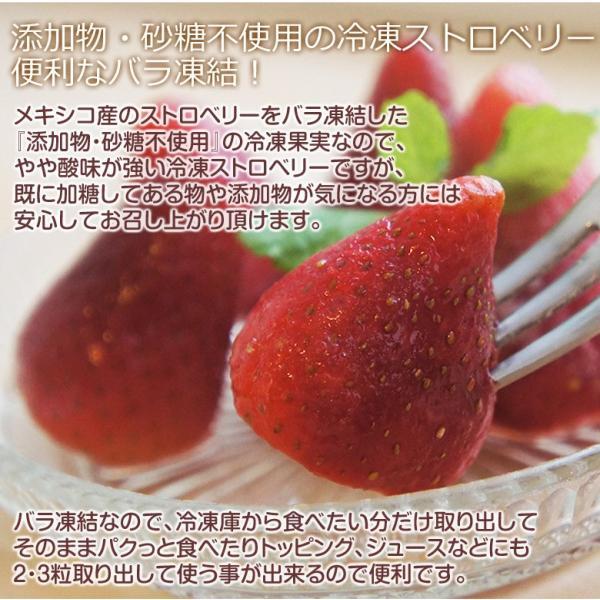 ストロベリー いちご 冷凍ストロベリー 大容量 1キロ 500g×2袋 冷凍フルーツ イチゴ 冷凍 同梱可能|tsukiji-ichiba2|08