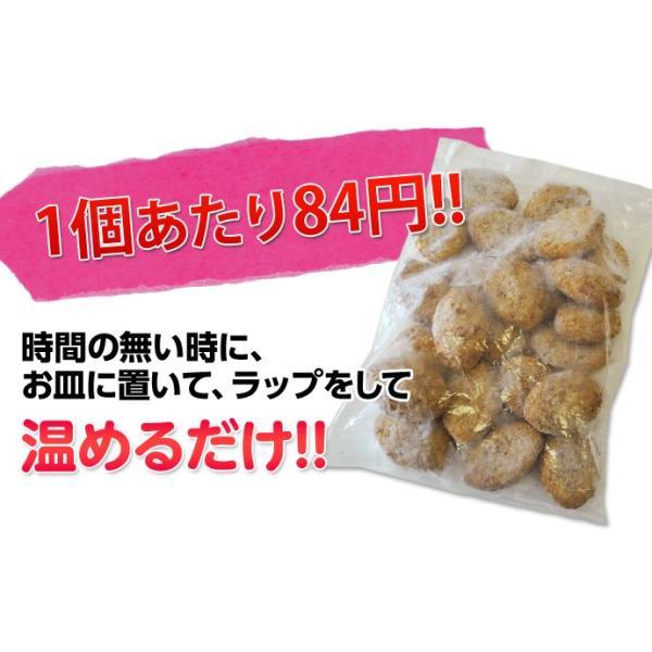 肉 ハンバーグ ジューシーハンバーグ 1袋 60g×25個入り 約1.5キロ 冷凍同梱不可 送料無料|tsukiji-ichiba2|04