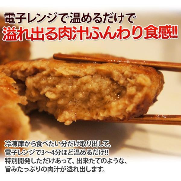 肉 ハンバーグ ジューシーハンバーグ 1袋 60g×25個入り 約1.5キロ 冷凍同梱不可 送料無料|tsukiji-ichiba2|06