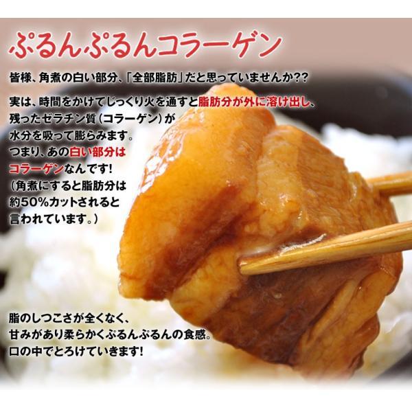 角煮 肉 豚肉 豚 業務用 じっくり煮込んだ 豚角煮 430g×3袋 おかず おつまみ 冷凍 同梱不可 送料無料|tsukiji-ichiba2|04