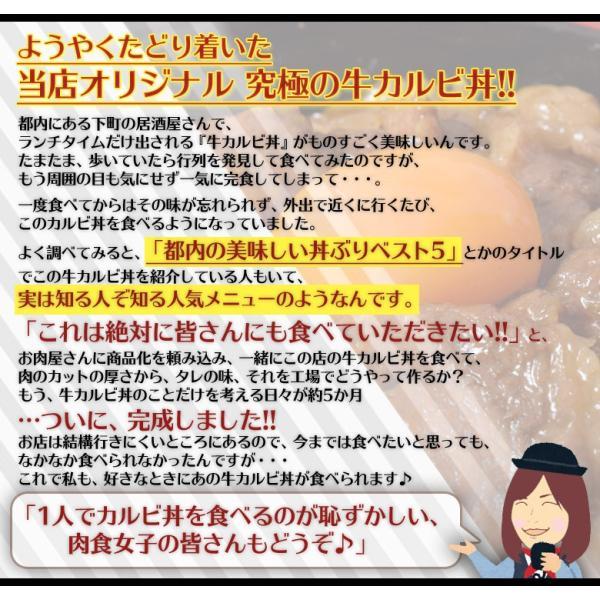 牛 肉 カルビ 1kg 大容量 送料無料 牛カルビ丼の具 1食100g×10食セット 冷凍同梱不可|tsukiji-ichiba2|04