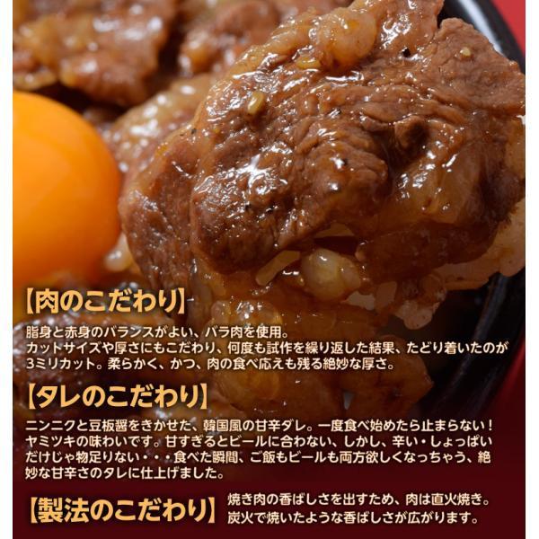 牛 肉 カルビ 1kg 大容量 送料無料 牛カルビ丼の具 1食100g×10食セット 冷凍同梱不可|tsukiji-ichiba2|05