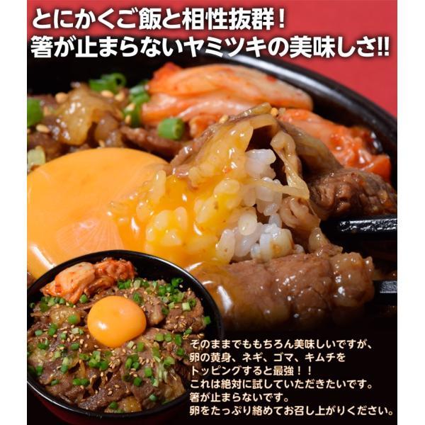 牛 肉 カルビ 1kg 大容量 送料無料 牛カルビ丼の具 1食100g×10食セット 冷凍同梱不可|tsukiji-ichiba2|07
