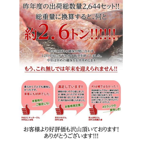 ギフト 肉 牛肉 牛 すき焼き サーロイン 入り 最高級 A5 黒毛和牛 仙台牛 特選セット 4種 1キロ 内祝い プレゼント 送料無料 冷凍同梱不可|tsukiji-ichiba2|03