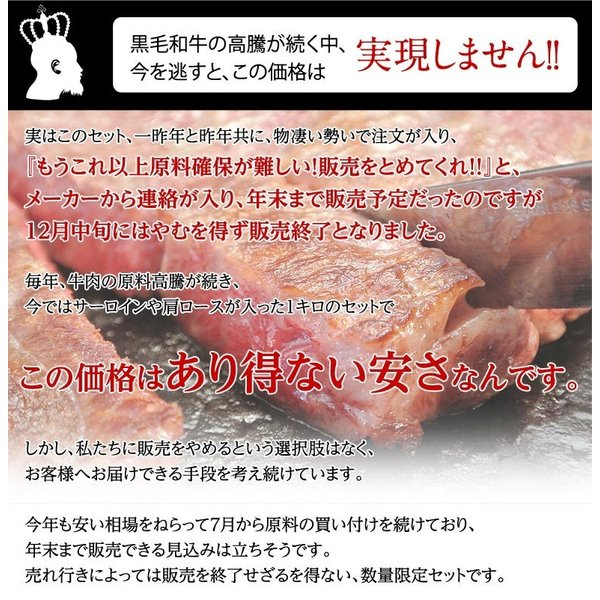 ギフト 肉 牛肉 牛 すき焼き サーロイン 入り 最高級 A5 黒毛和牛 仙台牛 特選セット 4種 1キロ 内祝い プレゼント 送料無料 冷凍同梱不可|tsukiji-ichiba2|04