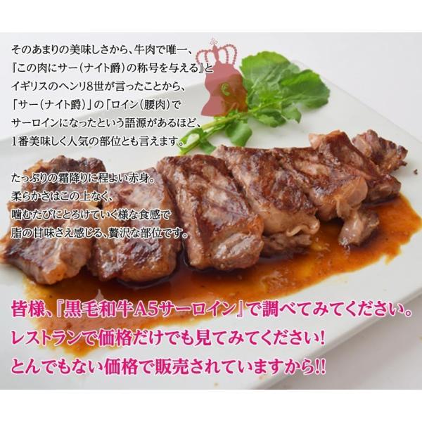 ギフト 肉 牛肉 牛 すき焼き サーロイン 入り 最高級 A5 黒毛和牛 仙台牛 特選セット 4種 1キロ 内祝い プレゼント 送料無料 冷凍同梱不可|tsukiji-ichiba2|06